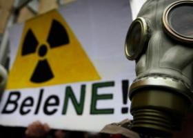 Bullgari, dështon referendumi për ndërtimin e një centrali atomik të ri