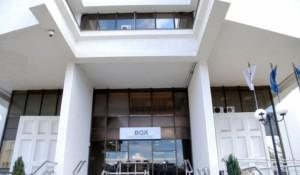 Politizimi i postit të guvernatorit rrezikon integritetin e BQK-së