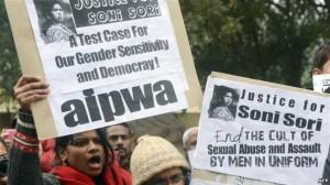 Indi: Babai e shpalli emrin e së dhunuarës