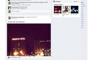Rrjeti social Facebook përsëri ndryshon pamjen në mënyrë drastike