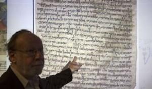 Dokumente që tregojnë për komunitetin hebre në Afganistan