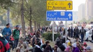 Krizë qeveritare në Pakistan