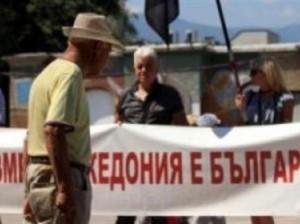 """Gruevski u prit në Qustendil me parullën """"Maqedonia është Bullgari"""""""