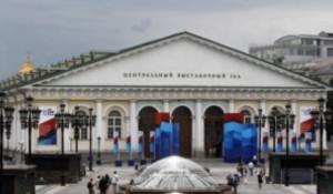 Fillon takimi i G20-ës në Moskë