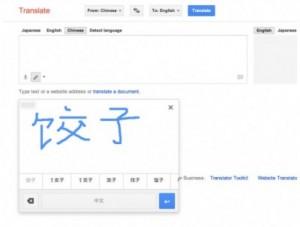 Google Translate përkthen edhe fjalët e shkruara me shkrim dore