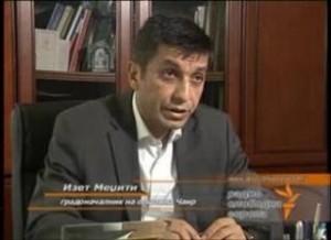 Maqedonia e Epërme, e pranueshme për BDI-nëc