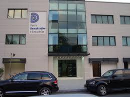 Kreu i ri i PD, dyndje anëtarësimesh, procesi shtyhet edhe 24 orë