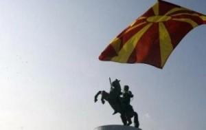 Presidenca greke e BE-së, Maqedonia jashtë agjendës