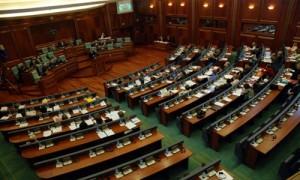 Deputetët kërkojnë dorëheqjen e  Ibrahim Gashit