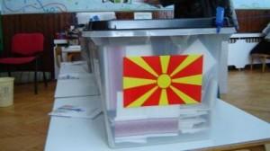 Zgjedhjet e parakohshme parlamentare më 27 prill