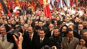 VMRO-DPMNE hapë konkurs për president