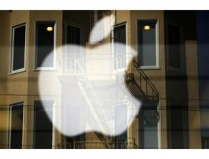 """""""Shtëpia e mençur"""", së shpejti mund të kontrollohet nga iPhone juaj"""