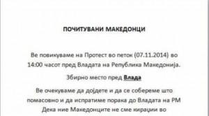 Edhe Maqedonasit thirrje për protesta të premten