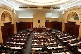 Maqedoni: Ndryshimet ligjore u aprovuan, rroga e administratorëve do të rritet