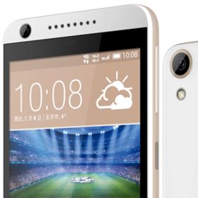 HTC sjell modelin e ri Desire 626