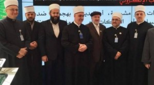 Krasniqi ligjeron në Mekë kundër terrorizmit