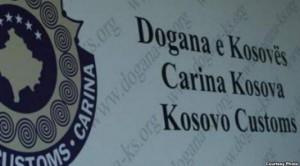 Pritet anëtarësimi i Doganave të Kosovës në OBD